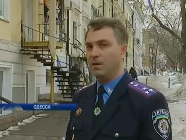 Взрыв в Одессе милиция отказывается называть терактом (видео) (видео)