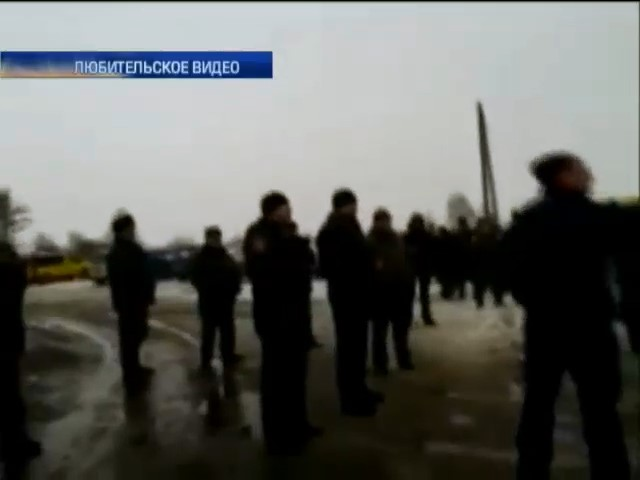 Янтарная война на Ривненщине: избито 10 милиционеров (видео) (видео)