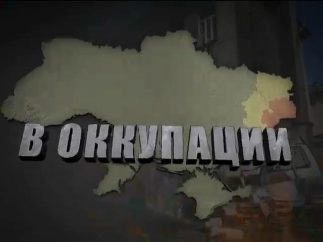 В Донецке детей отвлекают танцами от ужасов войны (видео)