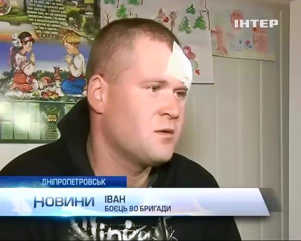 У Днiпропетровськ кiборгiв з Донецька привезли з отруeнням газом (вiдео) (видео)