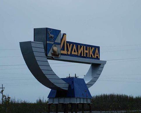 Террористы подорвали мост через Северский Донец в Станице Луганской, - Москаль - Цензор.НЕТ 4800