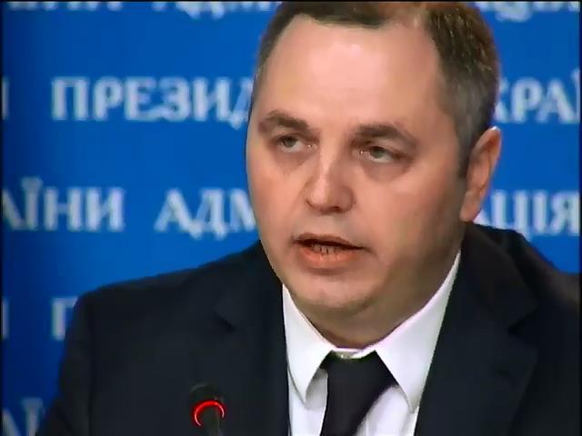 Пособник Януковича Портнов сообщил милиции свой адрес (видео)