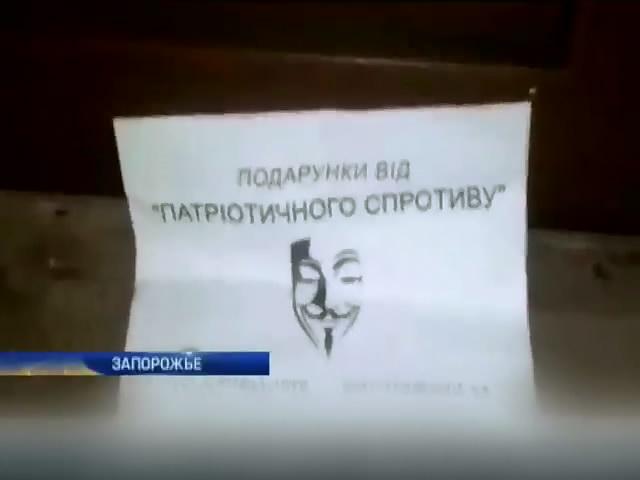 На месте взрыва в Запорожье найдена записка от подрывников (видео)
