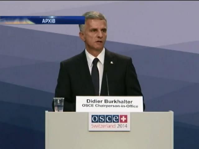 ОБСґ закликаe до негайного перемир'я на Сходi Украiни (видео)