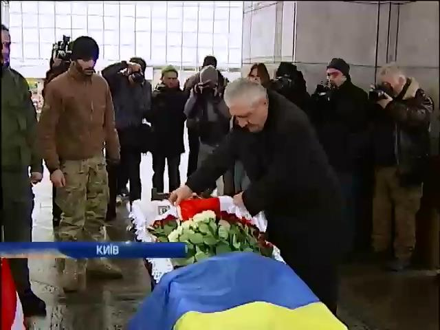 У Киeвi прощалися з кiборгом-грузином (видео)