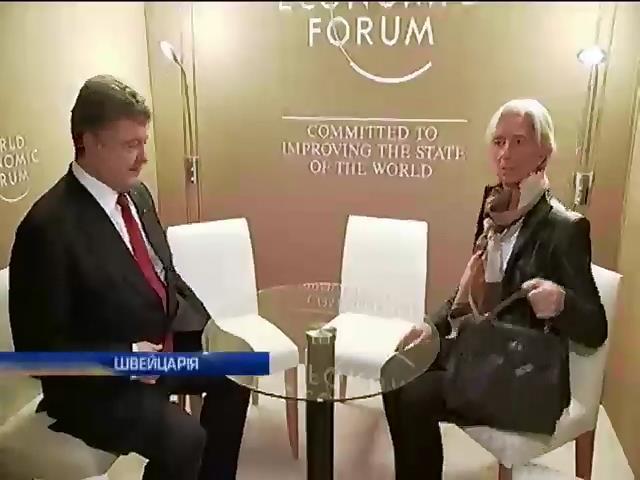 Порошенко зустрiвся з головою МВФ у Давосi (видео)