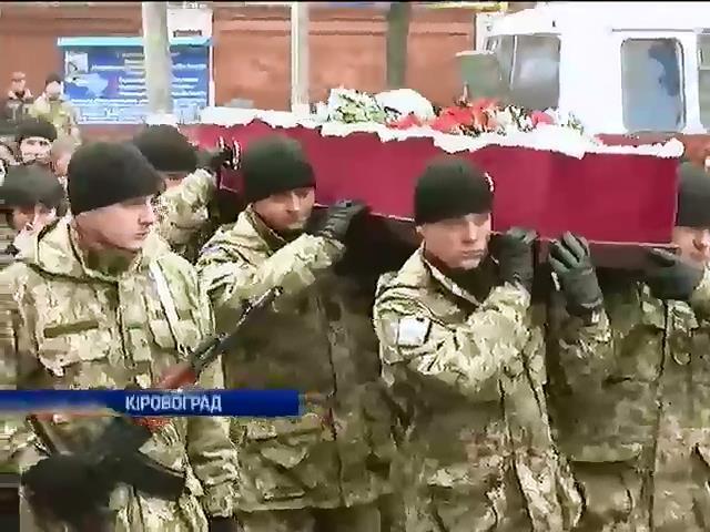 Кiровоград прощався з танкiстом Володимиром Тигняном (видео)