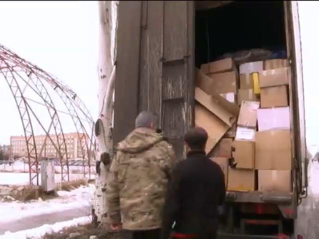 З Чернiвцiв до Сeверодонецька передали 7 тонн гуманiтарки (видео)