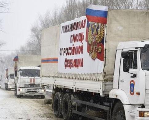 """Россия готовит провокацию с расстрелом """"гумконвоя"""" для ввода войск в Украину"""