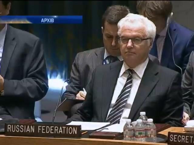 Росiя перекладаe провину за обстрiли у Марiуполi на Украiну (видео)
