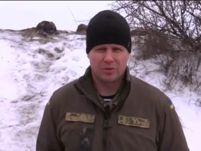 Вночi з гарантометiв 5 разiв обстрiляли Станицю Луганську (видео)