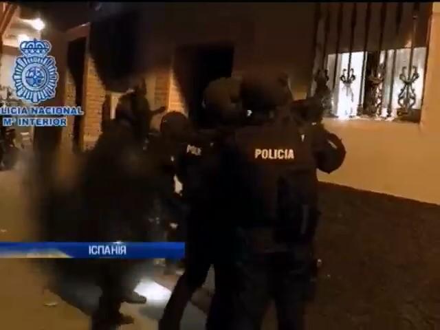 В Iспанii затримали 4 чоловiкiв за пiдготовку терактiв (видео)