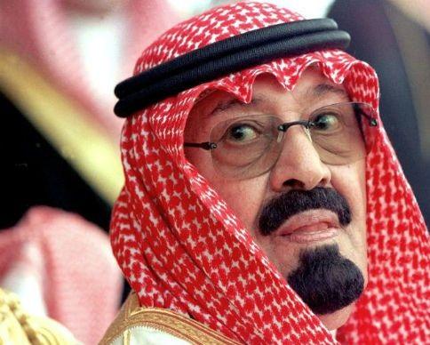Король Саудiвськоi Аравii назвав спадкоeмця трону (вiдео) (видео)