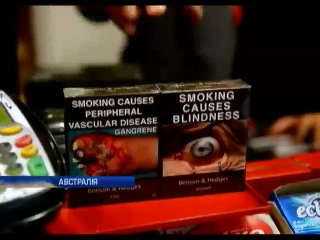У Британii цигарки зброблять страшними та без логотипiв (видео)