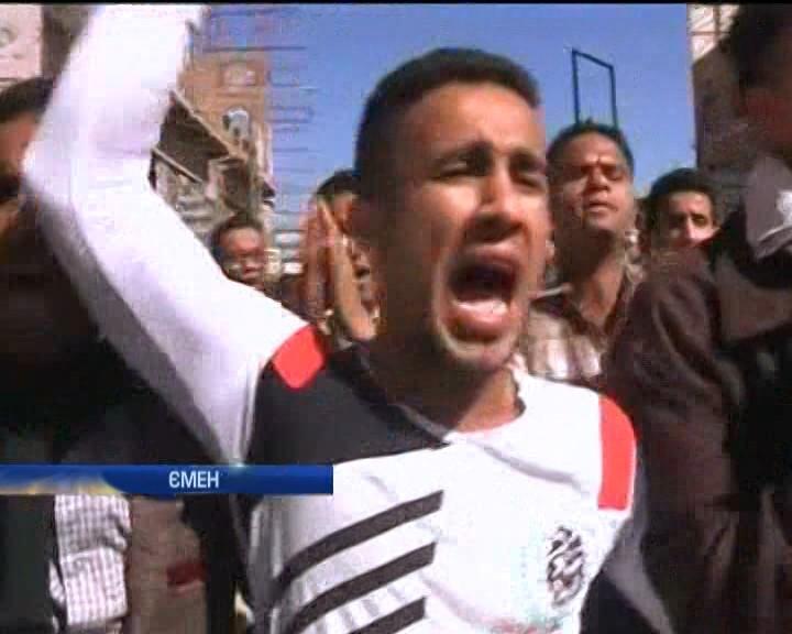 Демонстранти у ґменi протестують проти правлiння шиiтiв (видео)