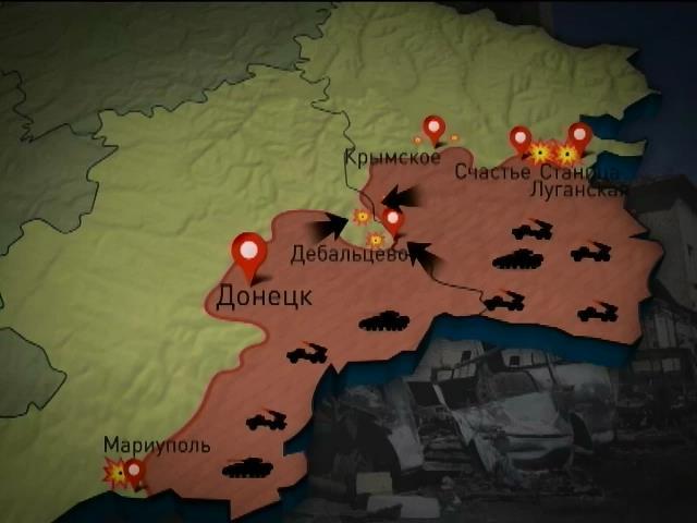 Военных пытаются загнать в котел под Дебальцево (видео) (видео)