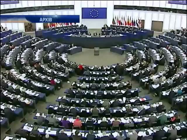 На сесії ПАРЄ обговорять Україну