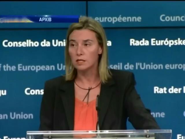 Євроміністри зберуться на засідання через ситуацію в Україні