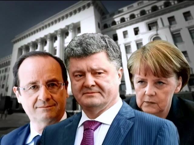 """Україна наполягатиме на визнанні """"ДНР"""" та """"ЛНР"""" терористами"""