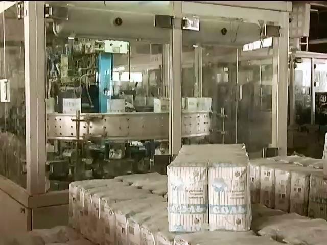 Росiя заборонила iмпорт солi з Украiни (видео)