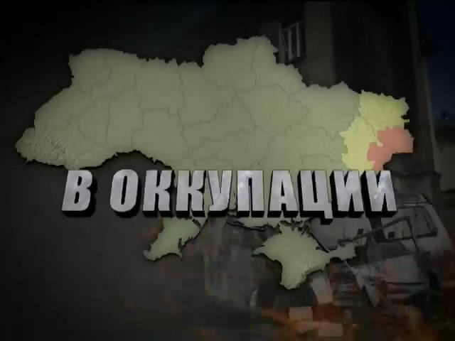 В Луганске танки и террористы с оружием вызвали панику (видео)