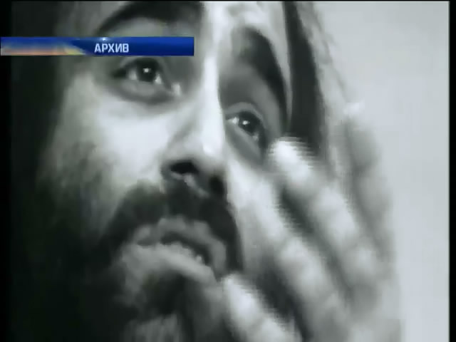 Греческий певец Демис Руссос умер в возрасте 68 лет (видео)