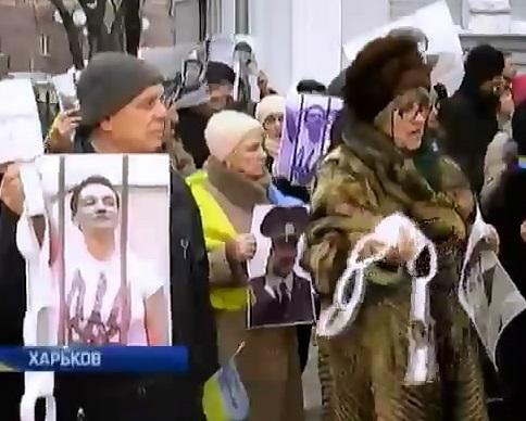 В Харькове акцию Free Savchenko провели у консульства России (видео)