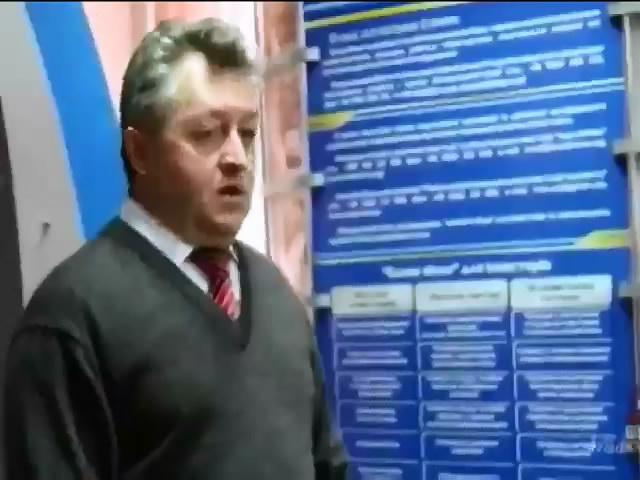 Замгубернатор Пустовит заплатил залог за свободу 609 тыс. гривен (видео)