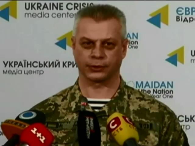 Терористи штурмують украiнськi позицii поблизу Рiдкодуба (видео)