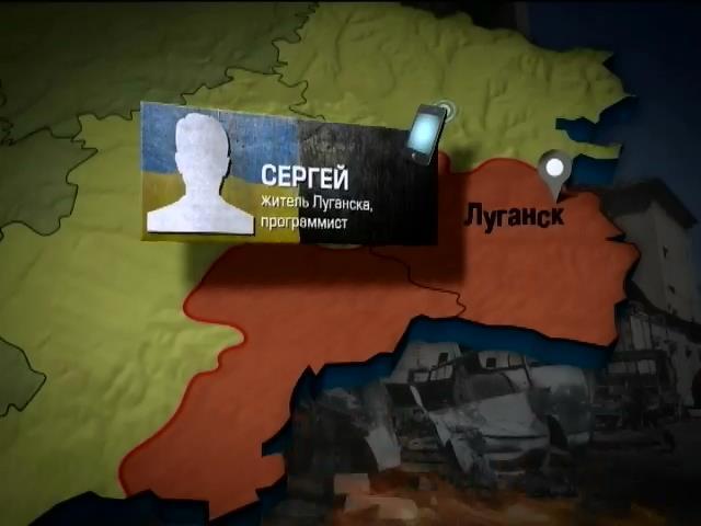 Из Станицы Луганской вывозят раненных и убитых террористов (видео)