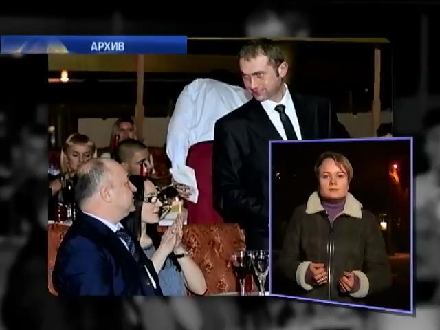СБУ объявила в розыск генералов-предателей (видео)