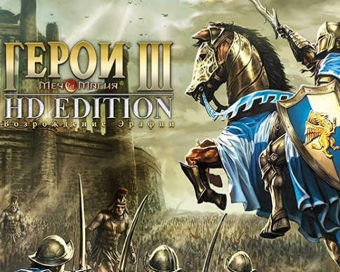 Heroes of Might & Magic III HD ��������� �� Android � iOS