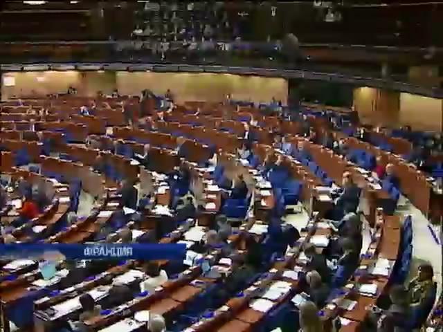 В ПАСЕ обсудили проблему свободы слова в Европе (видео)