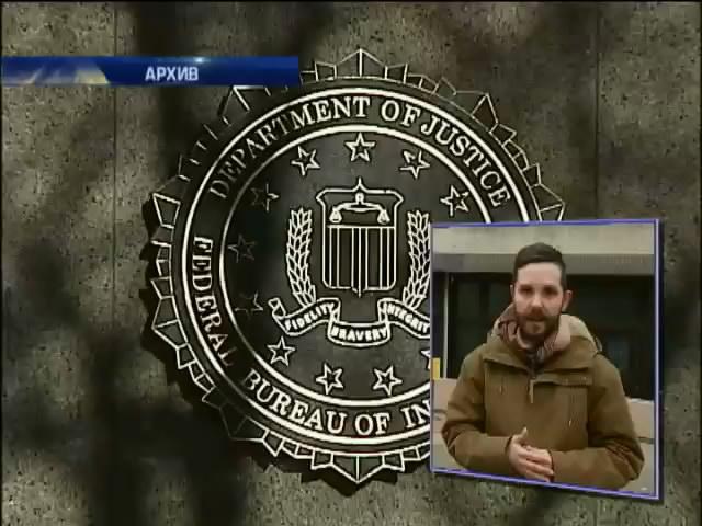 Банкиру - шпиону грозит до 15 лет тюрьмы (видео)