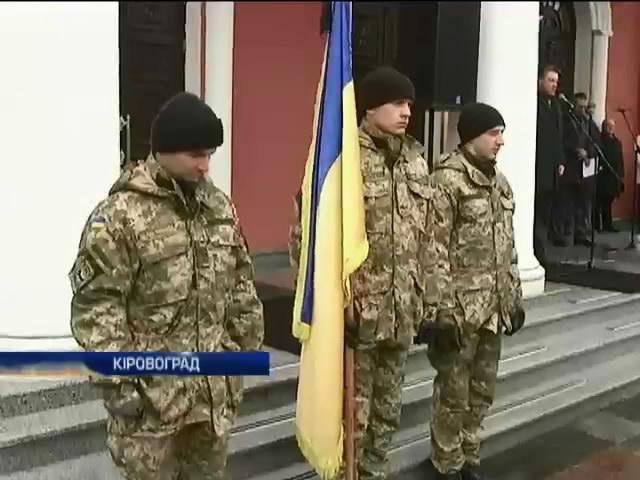 У Кiровоградi провели в останню путь майора Степанка (видео)