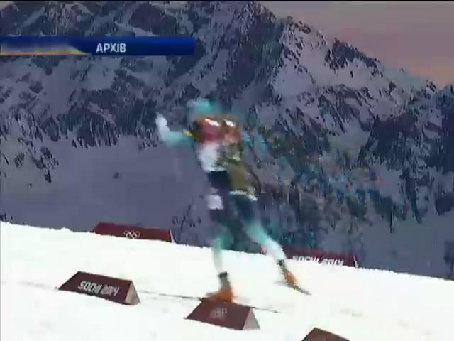 Бiатлонiстка з Украiни завоювала золото на чемпiонатi ґвропи (видео)