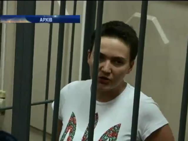 ПАРґ закликала Надiю Савченко припинити голодування (видео)