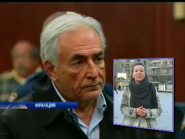 Стросс-Канн мог стать жертвой политических интриг Саркози (видео)