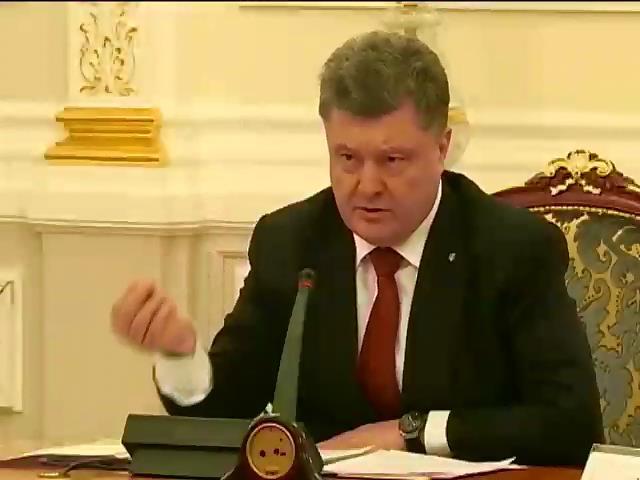 Порошенко послал сторонников неприкосновенности судей на Майдан (видео)