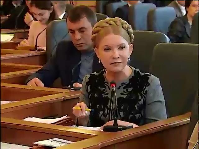 Тимошенко призвала отправить Россию на трибунал в Гаагу (видео)