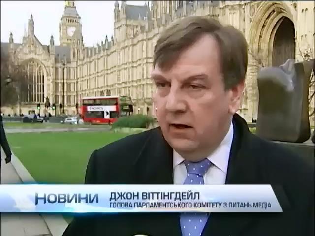 """ґвропейцi закликають Украiну не чiпати """"незручнi"""" ЗМI (видео)"""
