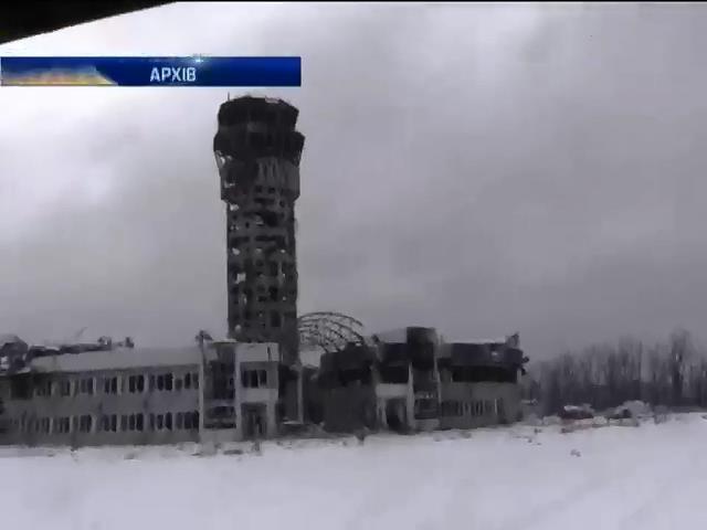 На територii аеропорту зникли безвiстi 28 кiборгiв (видео)