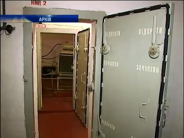 У Киeвi розпочали перевiрку бомбосховищ (видео)
