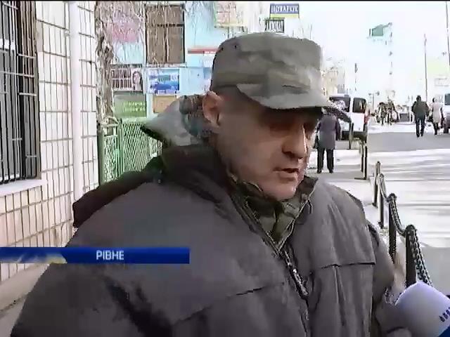 Полковника Бузинарського вiдправили пiд домашнiй арешт (видео)