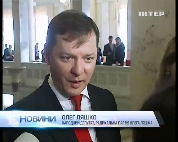 В Радi розкритикували закони про захист iнформпростору (видео)