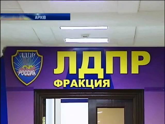 Партiя Жириновського вимагаe з Нiмеччини репатрiацii за вiйну (видео)