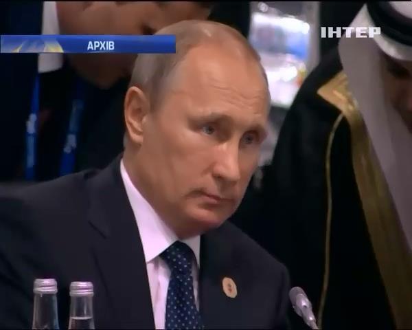 "Путiн хоче повторення на Донбасi ""чеченського сценарiю"" (видео)"