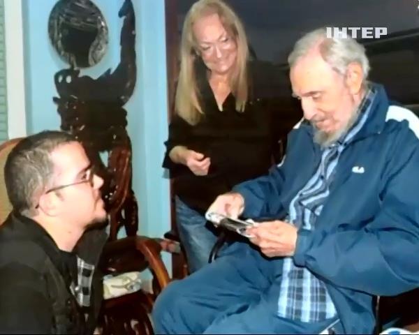 Фiдель Кастро пiдтвердив своe добре самопочуття (видео)