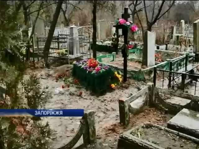 У Запорiжжi намагалися розкопати могилу украiнського солдата (видео)