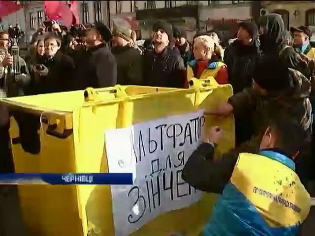 В Чернiвцях мiтингувальники вимагали вiдставки начальника мiлiцii (видео)